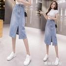 2020夏裝新款高腰單排扣開叉牛仔半身裙女百搭顯瘦中長款包臀裙子 蘑菇街小屋
