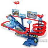 拖馬斯小火車軌道套裝多層電動爬樓梯軌道車拼裝兒童玩具23456歲XW( 中秋烤肉鉅惠)