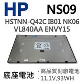 HP NS09 底座 日系電芯 電池 1008xx 1009tx 1011tx 1013tx 1014tx 1015tx