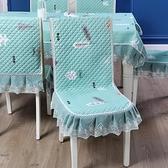 椅套椅墊套裝一體式椅子套罩家用簡約現代布藝餐桌椅凳子套罩【快速出貨】
