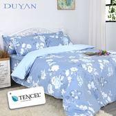 《DUYAN竹漾》天絲雙人床包被套四件組- 花間序