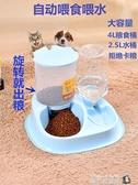 寵物自動喂食器貓二合一貓咪狗狗自動投食器飲水一體機貓食盆狗糧 魔方