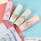 文具盒 新款韓國創意學生筆簾卷簾式筆袋高中生初中小學生男女款ins粉色少女心 風尚