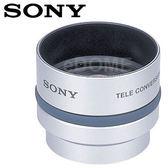 SONY VCL-DH1730 1.7 X 倍高解析度30mm 望遠鏡頭 ★出清特價★ (免運 台灣索尼公司貨) 數位相機專用