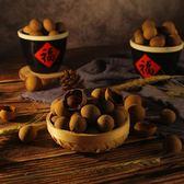 【優選】復古拍照道具農產品干貨美食品擺件拍攝背景