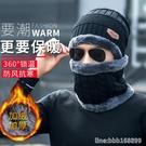 防風帽 騎電動摩托車頭套男冬季防寒面罩保暖防風帽子騎行口罩護臉罩頭罩 星河光年
