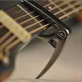 移調夾吉它變調夾卡馬原裝變調夾黑色民謠吉它金屬變調夾子capo(百貨週年慶)