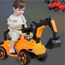 電動挖掘機 兒童挖掘機超大號可坐人挖機男孩工程大型電動挖土勾機TW【快速出貨八折鉅惠】