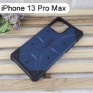 免運【UAG】耐衝擊軍規防摔殼 [藍] iPhone 13 Pro Max (6.7吋) 公司貨