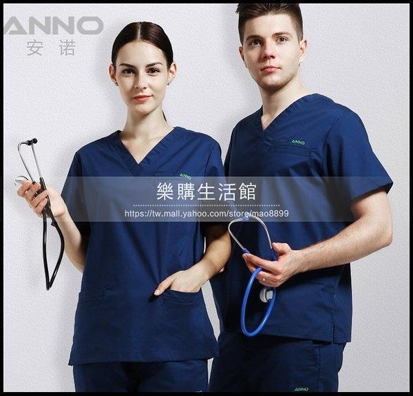 手術服洗手衣手術衣精品醫生護士服彈力面料手術室隔離衣LG-882293