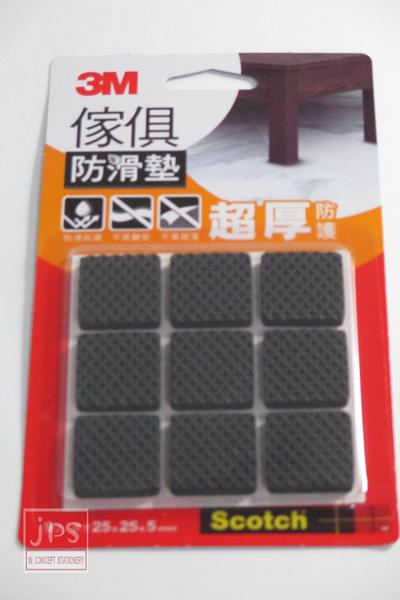 3M 黑色方型傢俱防滑墊 (25mm 9入) F2503