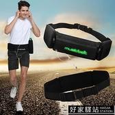 跑步手機腰包男女戶外多功能運動健身腰帶包隱形防盜貼身水壺腰包