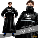 imitu 【JUMP】3步驟x快速穿脫 後反穿連身一件式風雨衣(2XL~4XL)(黑色)