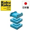 【日本PICUS】重物搬運器-高低差搬運台(3入組) 重物搬運器始祖!日本製造