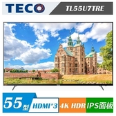 TECO 東元 TL55U7TRE 55型 4K HDR連網液晶顯示器
