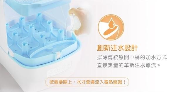 nac nac - T1 觸控式消毒烘乾鍋/消毒鍋 (粉色) 2750元+贈消毒鍋水垢清潔劑