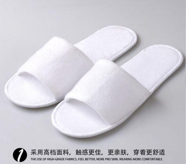 [佑祐時尚] 飯店 民宿 室內 免洗 拖鞋 簡易 舒適 衛生 拋棄式拖鞋 一次性拖鞋 毛巾布拖鞋