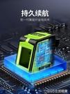 電子水平儀綠光迷你平水儀便攜式迷小型激光紅外線高精度強光細線 1995生活雜貨
