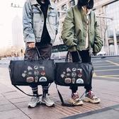 潮流旅行包男短途出差手提包女大容量超大男士簡約行李袋 - 風尚3C