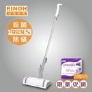 PINOH 品諾多功能蒸汽清潔機(基本款) PH-S11M 免運費