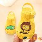 2雙裝 夏季涼鞋男女兒童塑料防滑嬰幼兒學步鞋步前鞋軟底【淘嘟嘟】