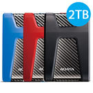 【兩周促銷】ADATA 威剛 DashDrive Durable HD650 2TB USB3.0 2.5吋 外接硬碟