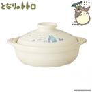 日本限定 宮崎駿 TOTORO 龍貓 陶瓷 土鍋