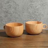 兒童餐具 手柄日式木碗出口創意天然實木質家用餐具兒童寶寶米飯碗湯碗粥碗【小天使】