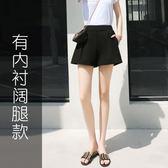 【優選】短褲女夏季動雪紡a字休閒顯瘦高腰闊腿褲