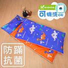 兒童睡袋 防蹣抗菌 可機洗被胎 精梳棉 鋪棉兩用睡袋 恐龍公園-藍 美國棉[鴻宇]台灣製1896