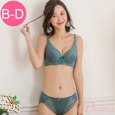 成套內衣【黛瑪Daima】 (B-D) 雙色蕾絲美波機能胸罩_綠色