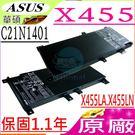 ASUS電池(原廠)-華碩電池  C21N1401,X455, X455LA, X455LN, X455LD ,X455L,K455,K455LD,K455LA