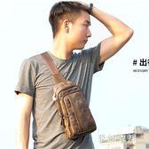 胸包男士單肩包韓版休閒斜挎包腰包男士包包青年運動 WD1876【夢幻家居】