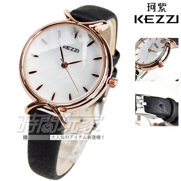 KEZZI珂紫 珍珠螺貝錶盤 簡約時刻都會腕錶 黑x玫瑰金電鍍 皮帶 防水手錶 女錶 KE1660玫黑
