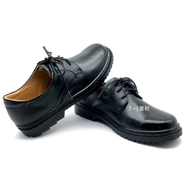 台灣製 手工真皮學生皮鞋《7+1童鞋》A682黑