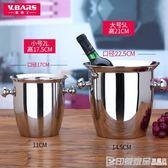 冰桶酒吧保溫箱歐式家用不銹鋼裝冰塊的桶大小號香檳桶冰鎮冰粒桶igo  印象家品旗艦店