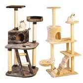 劍麻抓絨貓爬架貓玩具爬樹帶貓窩跳台樓梯多層英短摺耳貓爬架igo 衣櫥の秘密