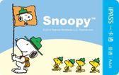 Snoopy《夏季版》一卡通 |普通卡