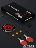 乒乓球訓練器彈力軟軸兵乓球單人自練訓練神器家用健身器兒童玩具ATF 三角衣櫃