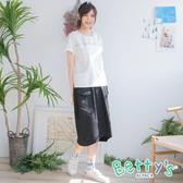 betty's貝蒂思 口袋繡線拼布中長裙(黑色)