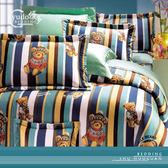 YuDo優多【帶帶熊-藍】精梳棉雙人鋪棉兩用被薄床包組四件式-台灣製造