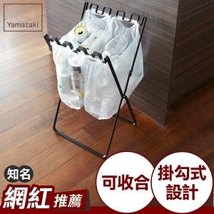 日本【YAMAZAKI】tower 立地式垃圾袋掛架(黑)