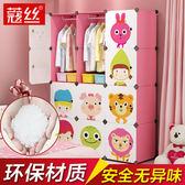 衣櫃衣櫥 收納櫃抽屜式加厚寶寶衣櫃嬰兒儲物箱塑料整理簡易兒童衣櫃子【壹電部落】