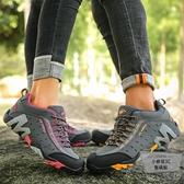秋季真皮戶外鞋男鞋登山鞋女防水防滑徒步鞋運動爬山鞋旅游【小檸檬3C】