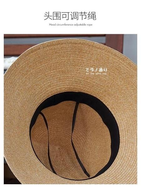 米蘭 帽子女夏天遮陽帽防曬出游草帽可折疊孫儷同款海邊度假沙灘太陽帽