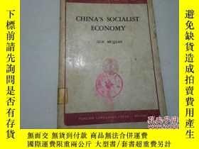 二手書博民逛書店CHINA S罕見SOCIALIST ECONOMYY22959
