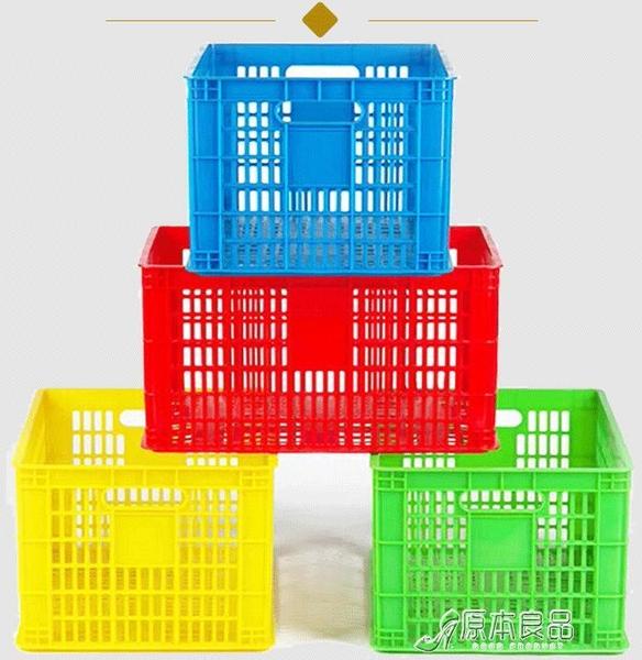 周轉箱 加厚大號物流周轉箱快遞筐服裝蔬菜籮收納貨框儲物框塑料筐【快速出貨】