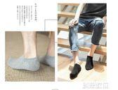 襪子男純棉中筒襪防臭短襪男襪春季男士襪子  創想數位
