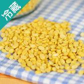【特選】綠豆仁600g/包【愛買冷藏】