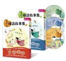 晨讀10分鐘:成語故事集(2書+3CD)...